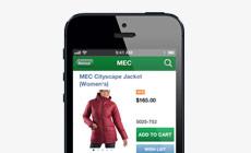 MEC iPhone® App