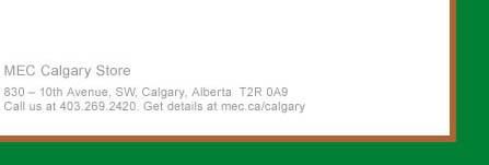 MEC Calgary Store